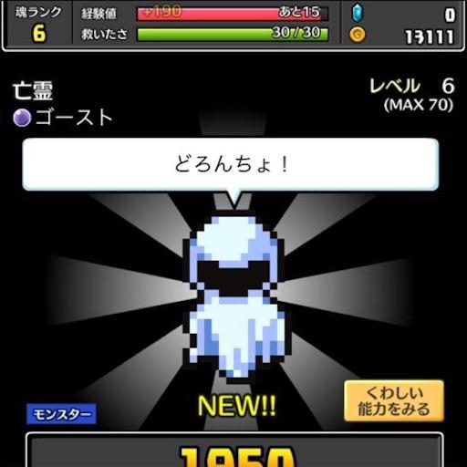 f:id:tntktn_game:20210821185637j:image