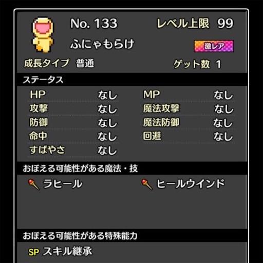 f:id:tntktn_game:20210821190711j:image