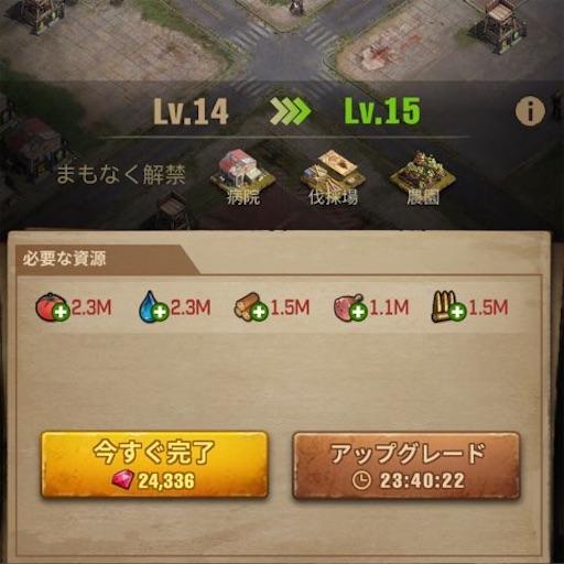 f:id:tntktn_game:20210822193851j:image