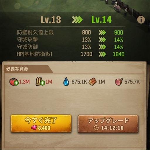 f:id:tntktn_game:20210822193854j:image