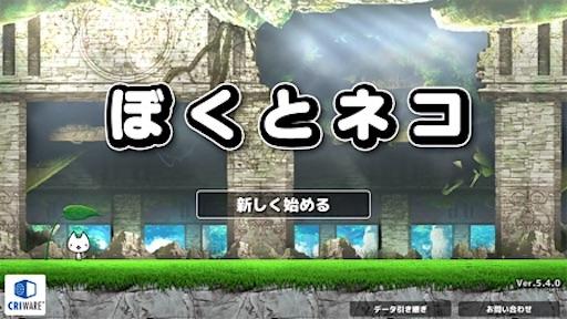 f:id:tntktn_game:20210822235438j:image