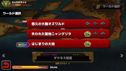 f:id:tntktn_game:20210823204902j:image