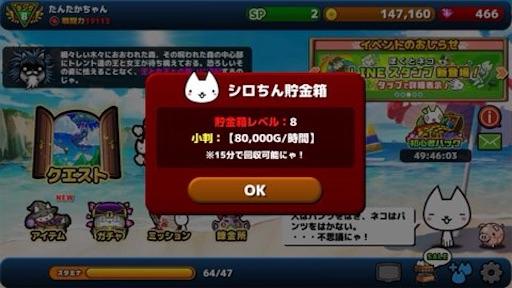 f:id:tntktn_game:20210824000155j:image