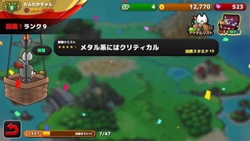 f:id:tntktn_game:20210824001042j:image