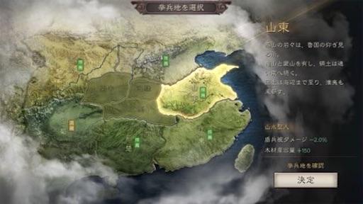 f:id:tntktn_game:20210825221136j:image