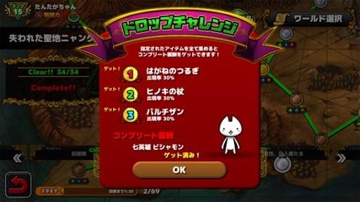f:id:tntktn_game:20210825223546j:image
