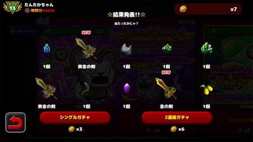 f:id:tntktn_game:20210826004523j:image