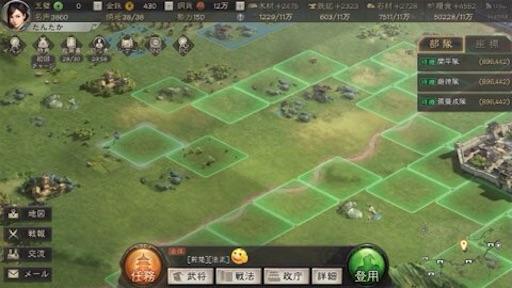 f:id:tntktn_game:20210826144635j:image