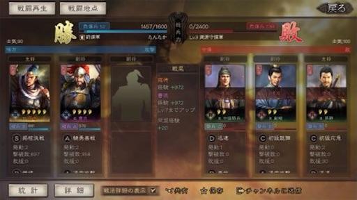 f:id:tntktn_game:20210826171302j:image