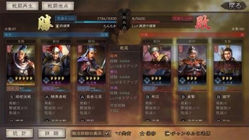 f:id:tntktn_game:20210827112503j:image