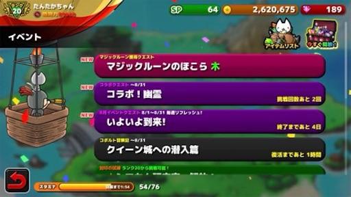 f:id:tntktn_game:20210827153654j:image