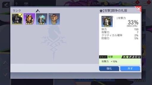 f:id:tntktn_game:20210901121857j:image