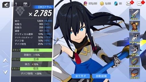 f:id:tntktn_game:20210901155610j:image