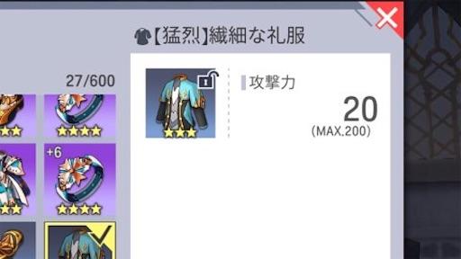 f:id:tntktn_game:20210901162905j:image
