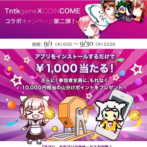 f:id:tntktn_game:20210901174455j:image