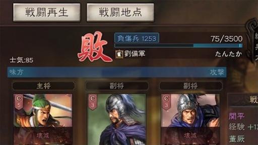 f:id:tntktn_game:20210901205545j:image