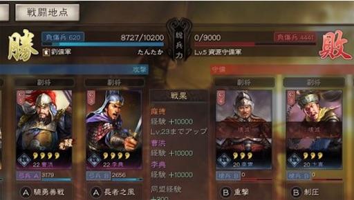 f:id:tntktn_game:20210901230547j:image