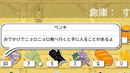 f:id:tntktn_game:20210902203337j:image