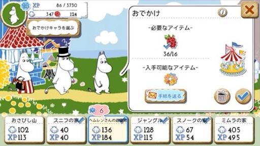 f:id:tntktn_game:20210904123525j:image