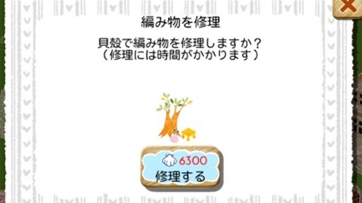 f:id:tntktn_game:20210904191224j:image