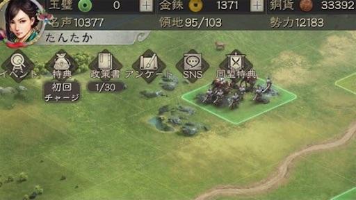 f:id:tntktn_game:20210904193728j:image