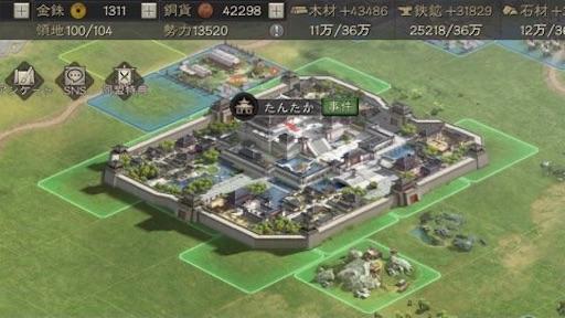 f:id:tntktn_game:20210904234027j:image