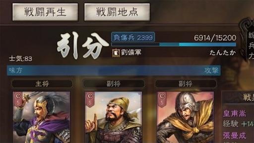 f:id:tntktn_game:20210905002142j:image