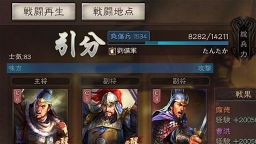 f:id:tntktn_game:20210905002144j:image