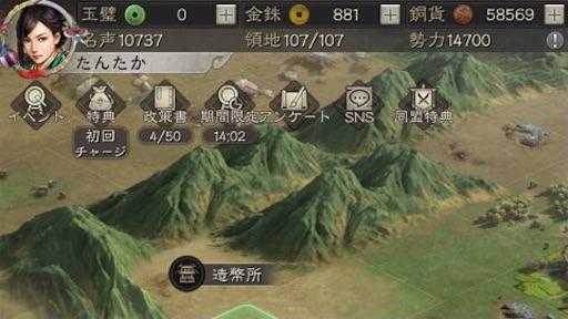 f:id:tntktn_game:20210905212925j:image