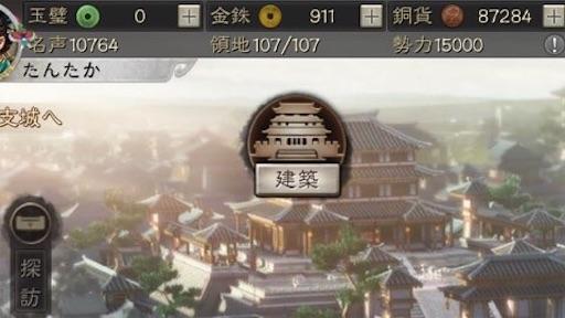 f:id:tntktn_game:20210906001114j:image