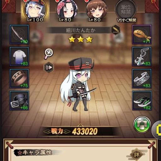 f:id:tntktn_game:20210911135237j:image