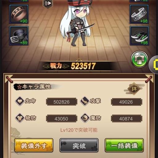 f:id:tntktn_game:20210912131145j:image
