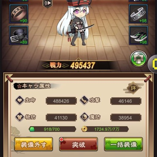 f:id:tntktn_game:20210912131147j:image