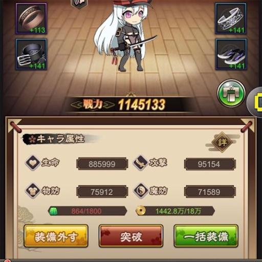 f:id:tntktn_game:20210913203309j:image