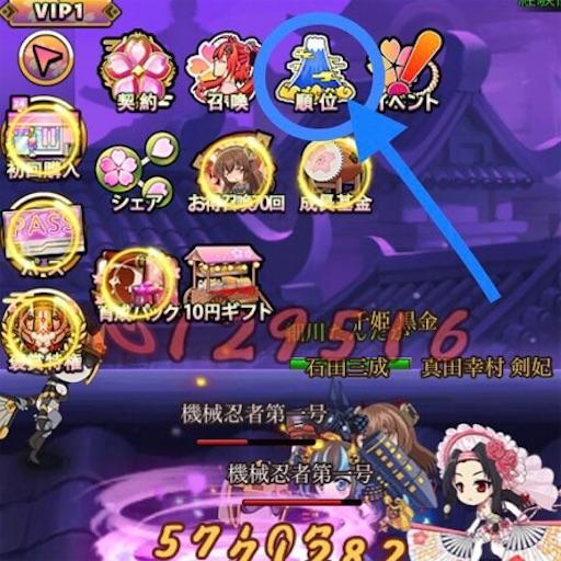 f:id:tntktn_game:20210913222456j:image