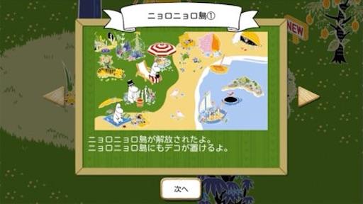 f:id:tntktn_game:20210914033130j:image