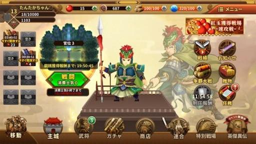 f:id:tntktn_game:20210914114930j:image