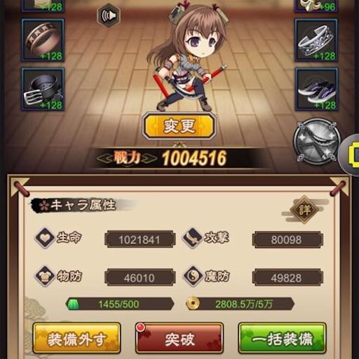 f:id:tntktn_game:20210914162231j:image