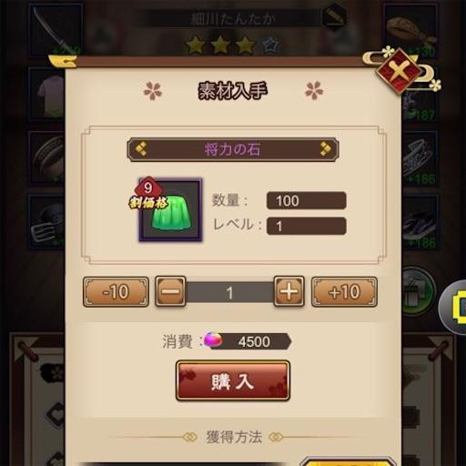 f:id:tntktn_game:20210914175915j:image