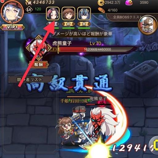 f:id:tntktn_game:20210914180743j:image