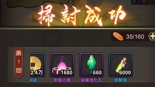 f:id:tntktn_game:20210914210456j:image