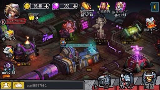 f:id:tntktn_game:20210915175846j:image