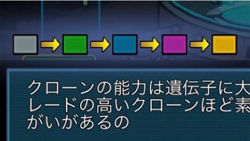 f:id:tntktn_game:20210915180411j:image