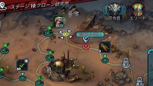 f:id:tntktn_game:20210915195848j:image
