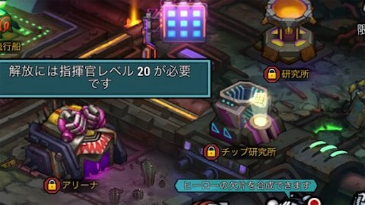 f:id:tntktn_game:20210915195850j:image