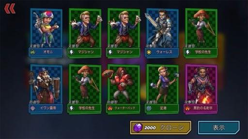 f:id:tntktn_game:20210915200149j:image