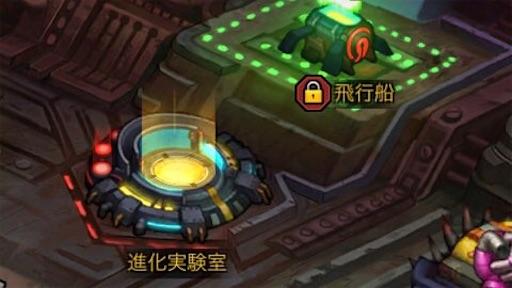 f:id:tntktn_game:20210915202045j:image