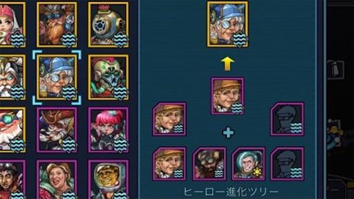 f:id:tntktn_game:20210915202047j:image