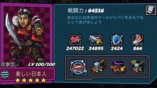 f:id:tntktn_game:20210915230614j:image