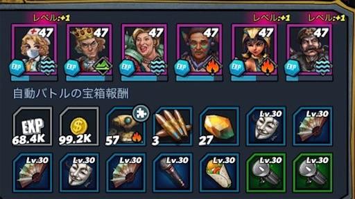 f:id:tntktn_game:20210918133301j:image